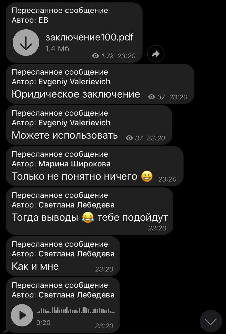 telegram-screen