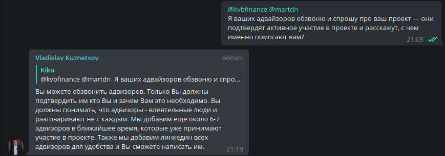 CEO Влад Кузнецов @kvbfinance Streamity STM.Club
